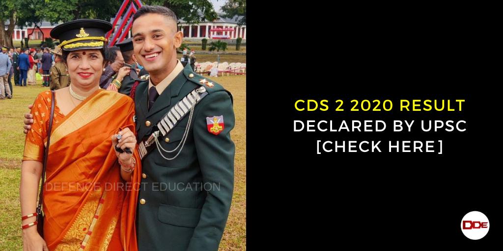 cds 2 2020 result