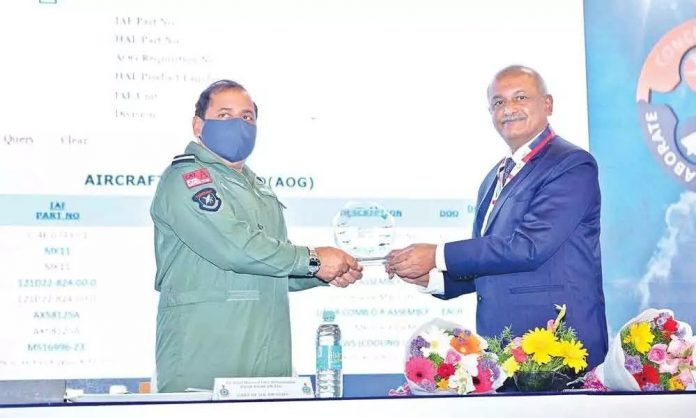 IAF and HAL e-portal