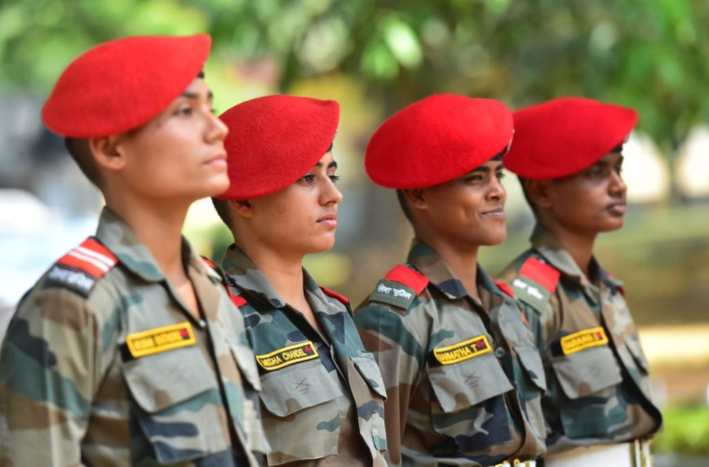 women military police notification 2021