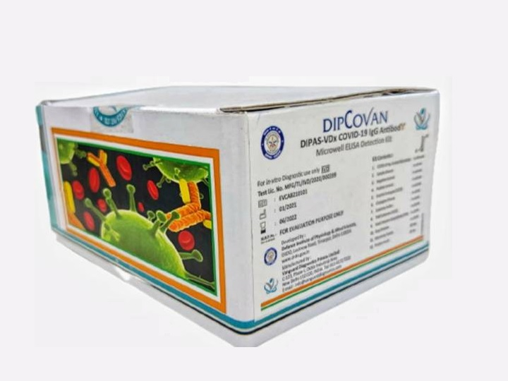 Contribution of DRDO during Covid DIPCOVAN