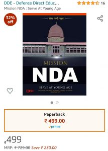 national defence academy pictures